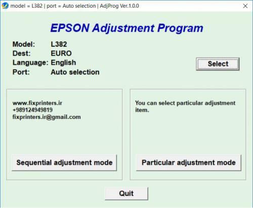 نرم افزار ریست پرینتر اپسونEPSON L382/L386/L486